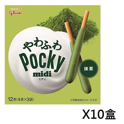 日本代購【Pocky】Pocky midi 胖胖棒抹茶口味10入