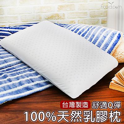 【Bear愛睡.熊】100%弧形顆粒乳膠枕