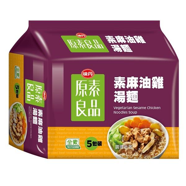 【味丹】原素良品_素麻油雞湯麵_量販包(66G*5入)