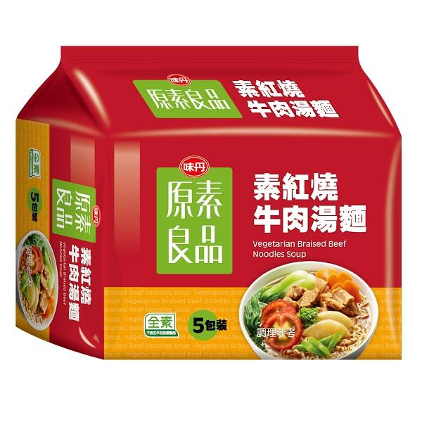 【味丹】原素良品_素紅燒牛肉湯麵_量販包(72G*5入)