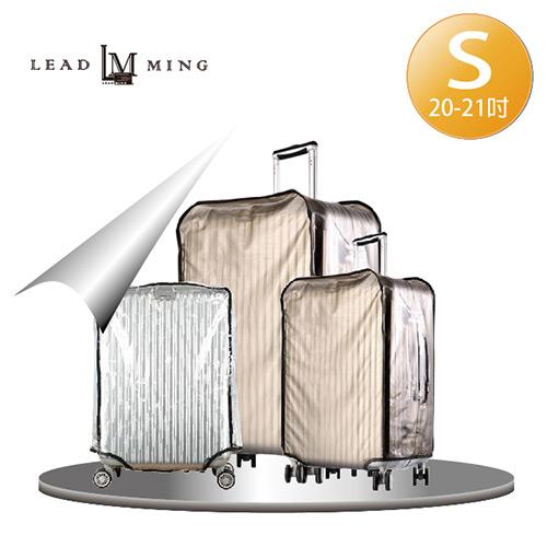 ~~~LeadMing 透明防潑水保護行李箱套~ ~ S號