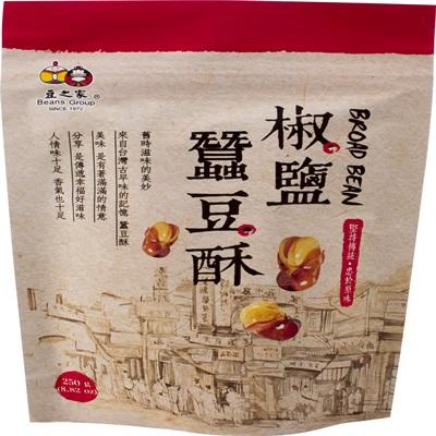 【里仁】椒鹽蠶豆酥 (250g/包)