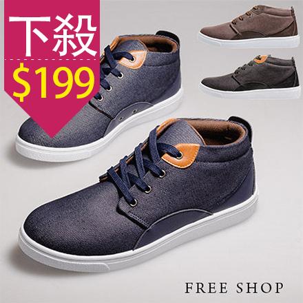 日韓系簡約 皮革拼接帆布圓頭綁帶中高筒休閒鞋‧三色^(JP47^) MIT 製~QSH02