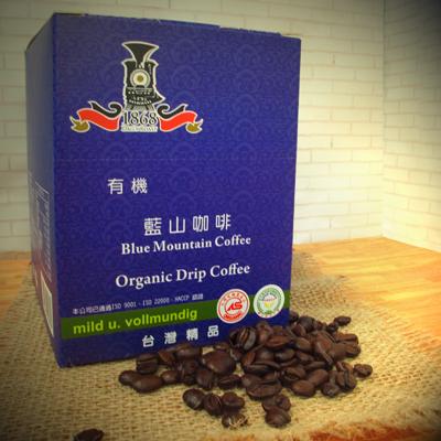 【1868】有機藍山掛耳咖啡包 (10入)
