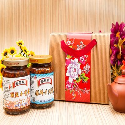 【鬍鬚林】雙醬禮盒組(海鮮干貝醬*1+小管醬*1)