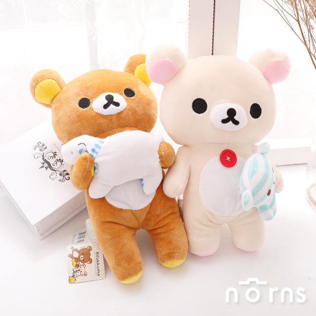 NORNS~拉拉熊全身玩偶 30CM站姿 抱娃娃系列~ 懶懶熊 懶妹Rilakkuma北極
