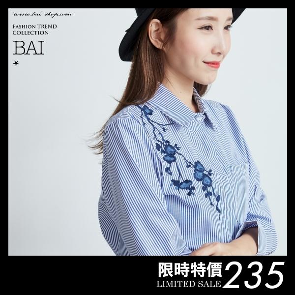 襯衫 花朵刺繡細直條紋單口袋長袖上衣~BAi白媽媽~256796~