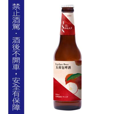 御瓶風華玉荷包啤酒4.5度320ml 瓶
