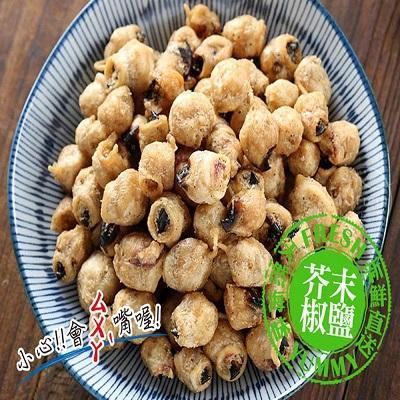 【愛上新鮮】超人氣卡拉龍珠(芥末) 4包(平均每包119元)