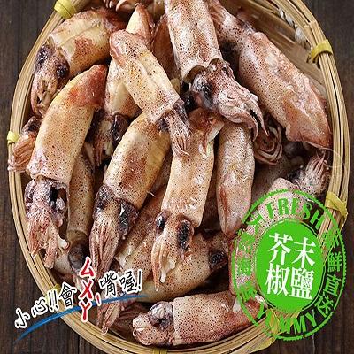 【愛上新鮮】超人氣卡拉小卷(芥末)4包(平均每包119元)