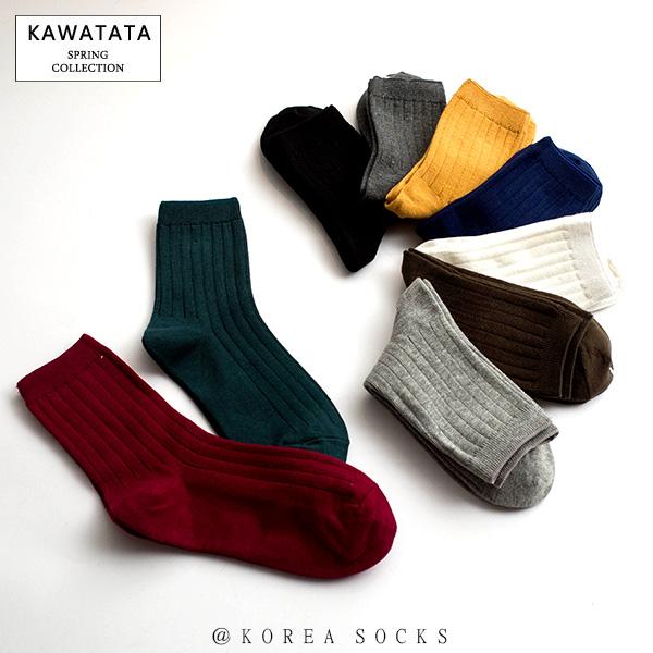 KAWATATA日韓襪子~556112408~韓國寬坑條素色短襪 9色