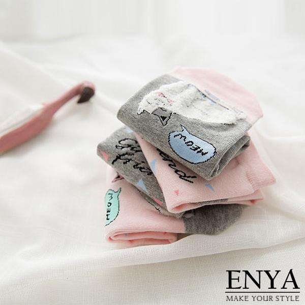 日系甜美風格 貓咪2雙1組短襪 Enya恩雅^(正韓飾品^)~EAAW604931542~