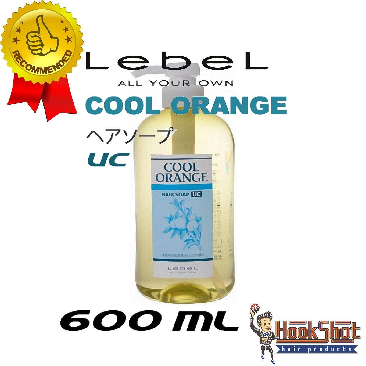 店長 Lebel 冷橘 COOL ORANGE 酷涼型UC洗髮精 600ML 深層潔淨不乾