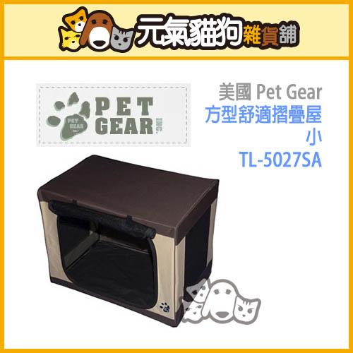 ^~TL~5027SA^~^~小^~美國PET GEAR方型舒適摺疊屋_69X46X53c