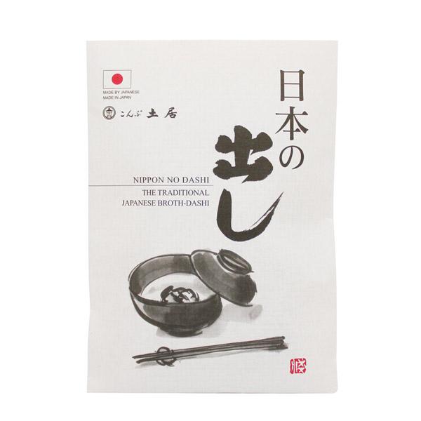 【PEKOE精選】日本土居昆布 北海道真昆布柴魚高湯袋 (昆布包、柴魚包各5入)