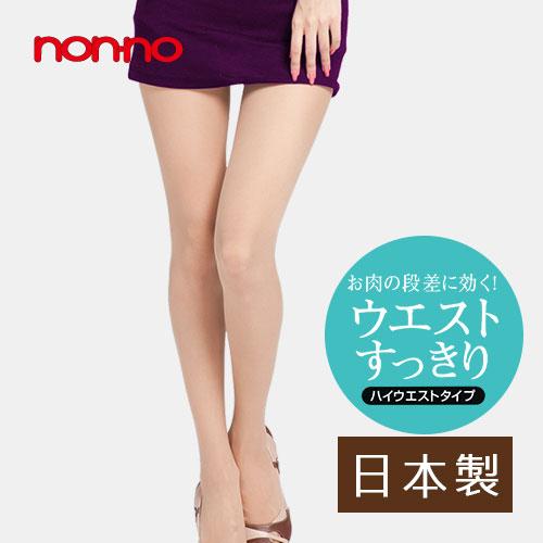 ~non~no儂儂~ 塑腰褲襪 ~ 13091(膚色)