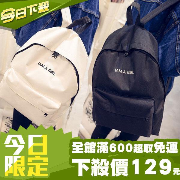 ~DIFF~韓風刺繡繽紛色彩帆布後背包 雙肩後背包 後背包 簡約 後背包 學院風 休閒後背