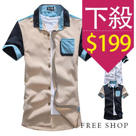 韓系 撞色拼接 雙色口袋 修身款休閒短袖襯衫‧三色~QMD50013~