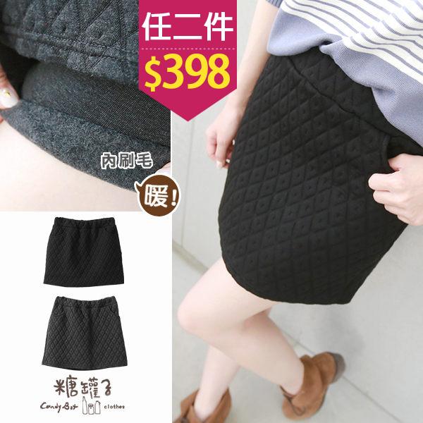 ~五折價 245~糖罐子~KK4979~內刷毛菱型壓紋口袋縮腰褲裙→