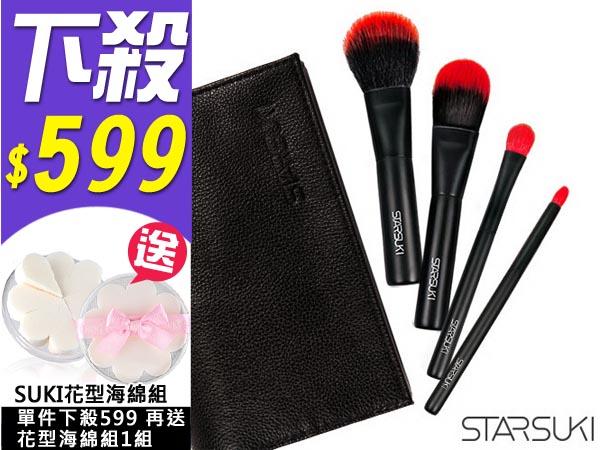 STARSUKI^~玩色限定隨身刷具組^(4支入^)~D835093~