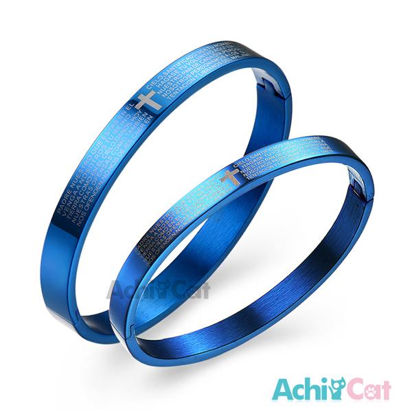 情侶手環STEVEN YANG西德鋼手環~真愛心願~十字架 藍色款^~單個 ^~聖誕節禮B