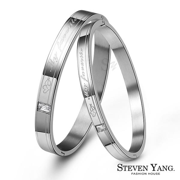 情侶手環STEVEN YANG西德鋼手環~寵愛時光~銀色款^~單個 ^~送刻字 情人節 B