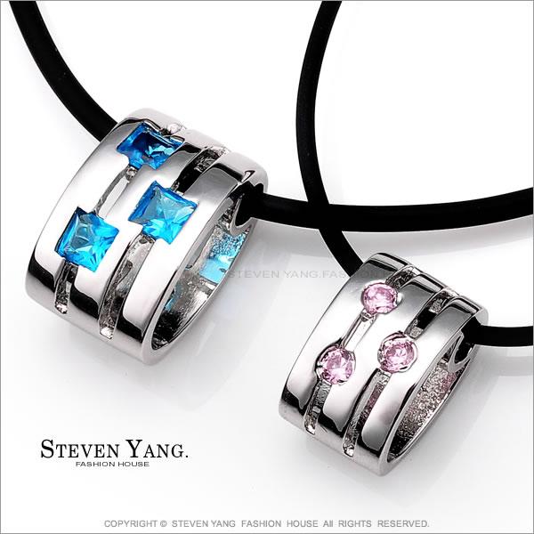 STEVEN YANG 情侶對鍊 正白K飾項鍊~ 記憶~甜蜜上市^~單個 ^~ 情人 C1