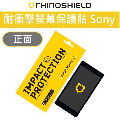 耐衝擊手機螢幕保護貼~Sony~正面~犀牛盾