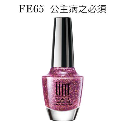 【UNT】指甲彩-永遠存在的少女心 公主病之必須 FE065