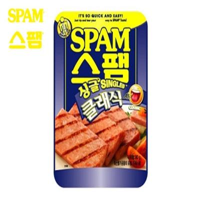 【SPAM】單片裝火腿-原味(80g/2入)