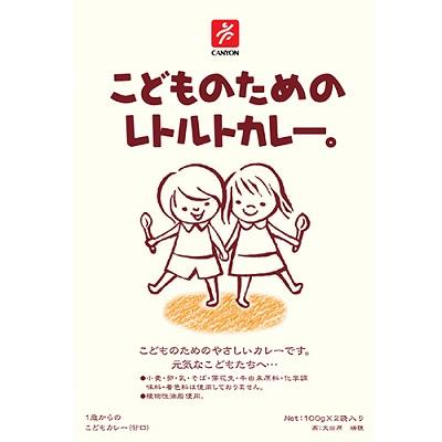 【CANYON】兒童咖哩調理包(100g*2袋)
