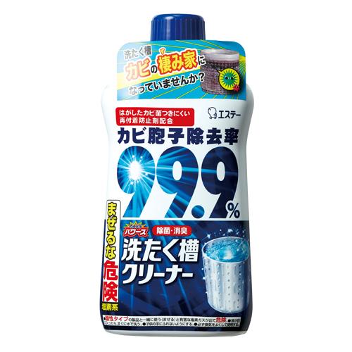 明星百貨【ST雞仔牌】洗衣槽除菌劑550g(5入組)
