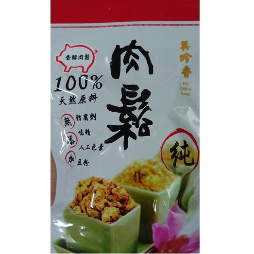 【美珍香】袋裝香酥肉鬆 (150g/包)