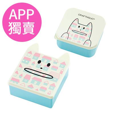 【CRAFTHOLIC宇宙人】保鮮盒-幸福貓