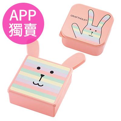【CRAFTHOLIC宇宙人】保鮮盒-繽紛兔
