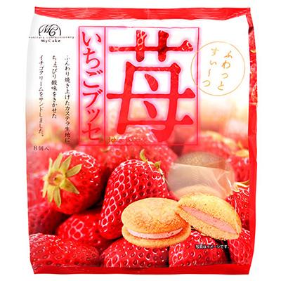 【柿原】草莓蛋糕 (8個/包)