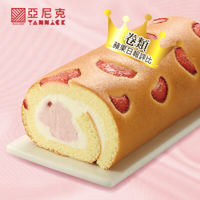 【亞尼克】單盒草莓雙漩生乳捲(342g/條*盒)
