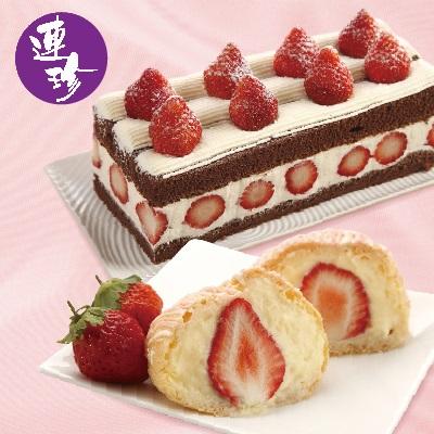 【連珍】單盒巧克力戚風長條蛋糕+草莓孃(133g/顆*3顆/盒)