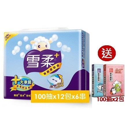 【雪柔】抽取式衛生紙(100抽x12包x6串)加贈春風御守面紙2包