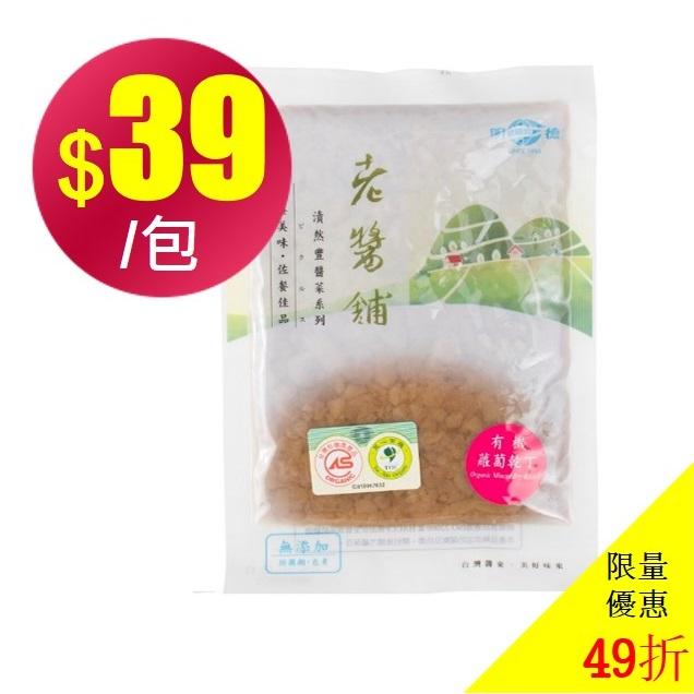 (即期優惠)【里仁】蘿蔔乾 (180G/包)
