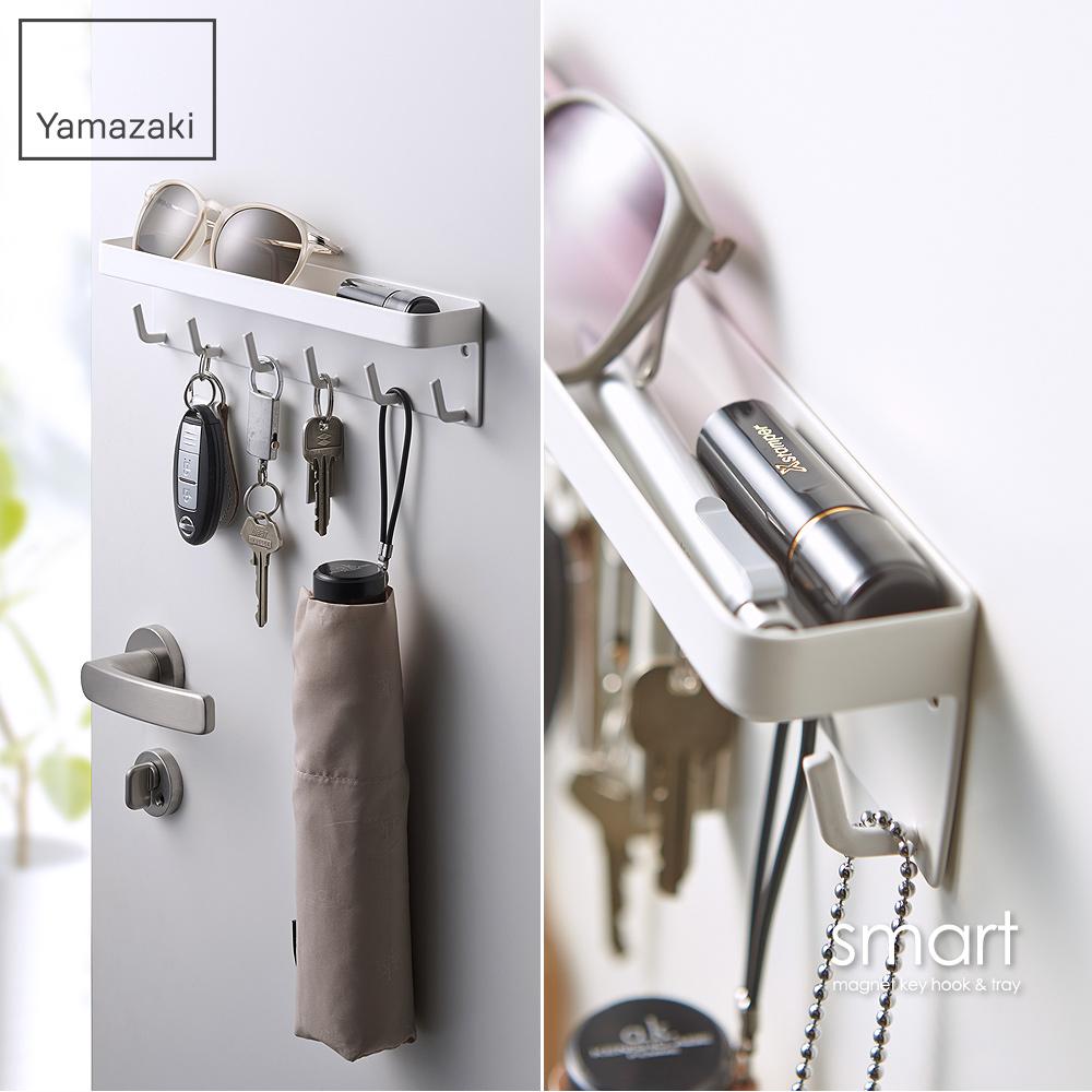 1.YAMAZAKI smart 磁吸式鑰匙工具架