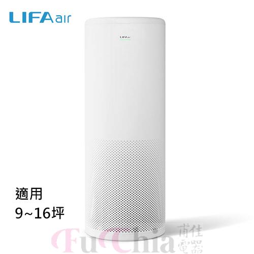 【甫佳電器】- 芬蘭LIFAair 智慧空氣清淨機 LA502