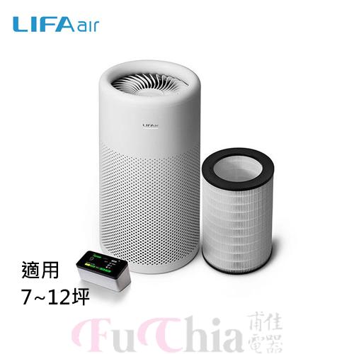 【甫佳電器】- 芬蘭LIFAair 智慧空氣清淨機 LA352