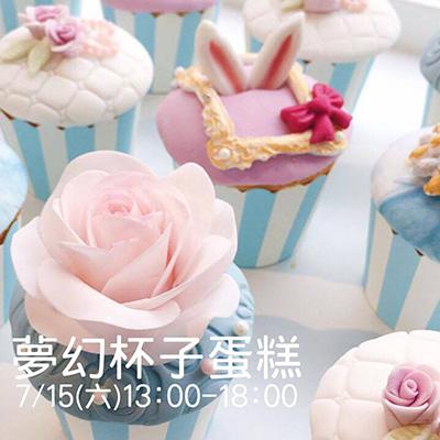 咖啡聯盟-7月活動行事曆-02.jpg