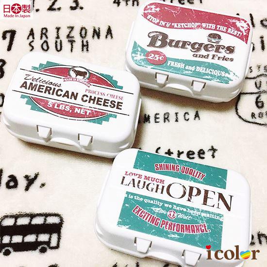 美式蛋盒造型收纳盒