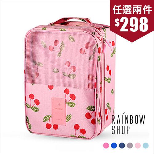 收纳袋-双层旅行鞋用收纳袋/包-Rainbow【A09090085】