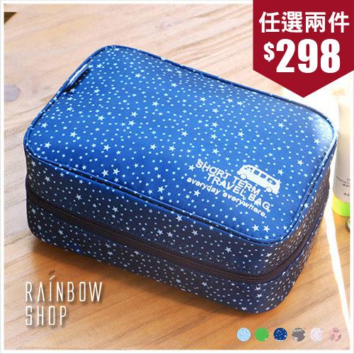 化妆包-日杂旅行收纳防水盥洗化妆包-Rainbow【A09090089】