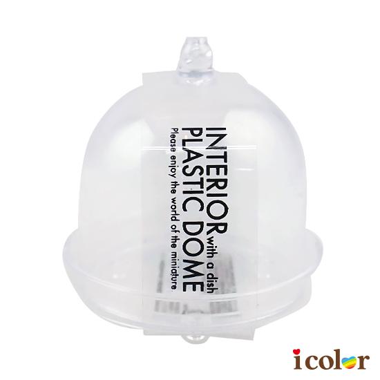 钟盖造型装饰透明罩
