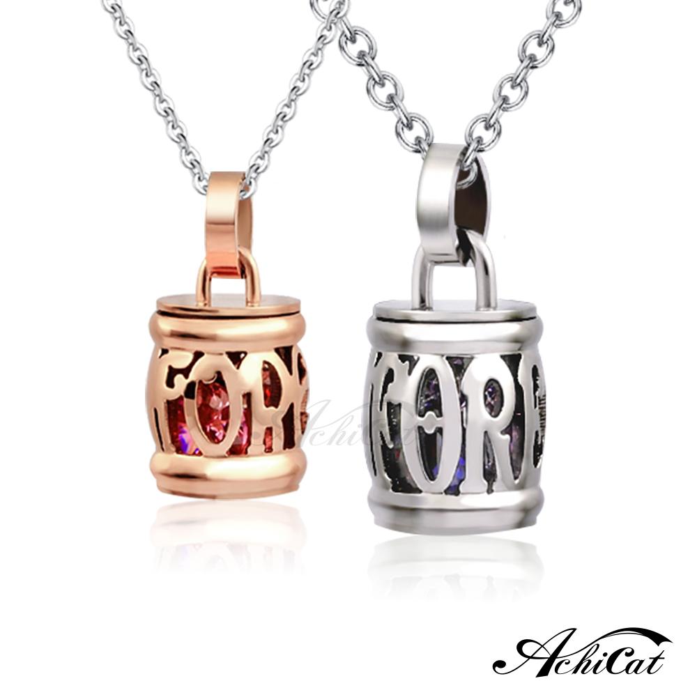 ATeenPOP 情侣对鍊 珠宝白钢项鍊 诞生石 永远祝福 单个价格*情人节礼物 C7001