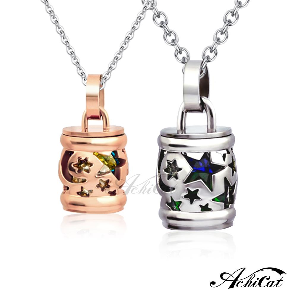 ATeenPOP 情侣对鍊 珠宝白钢项鍊 诞生石 闪耀星空 *单个价格*情人节礼物 C7002